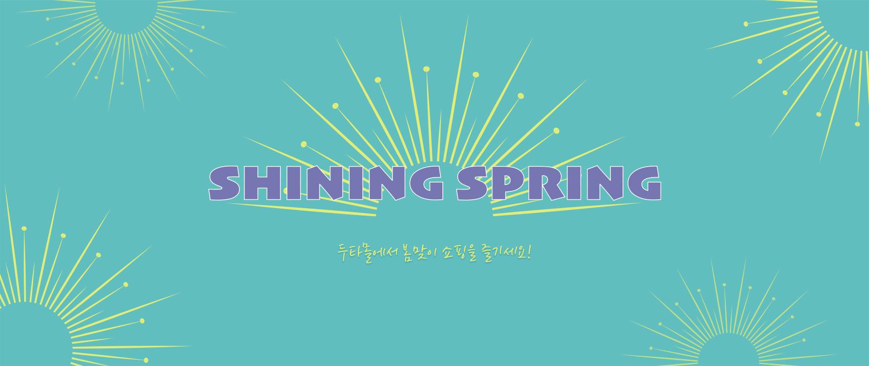 Shining Spring