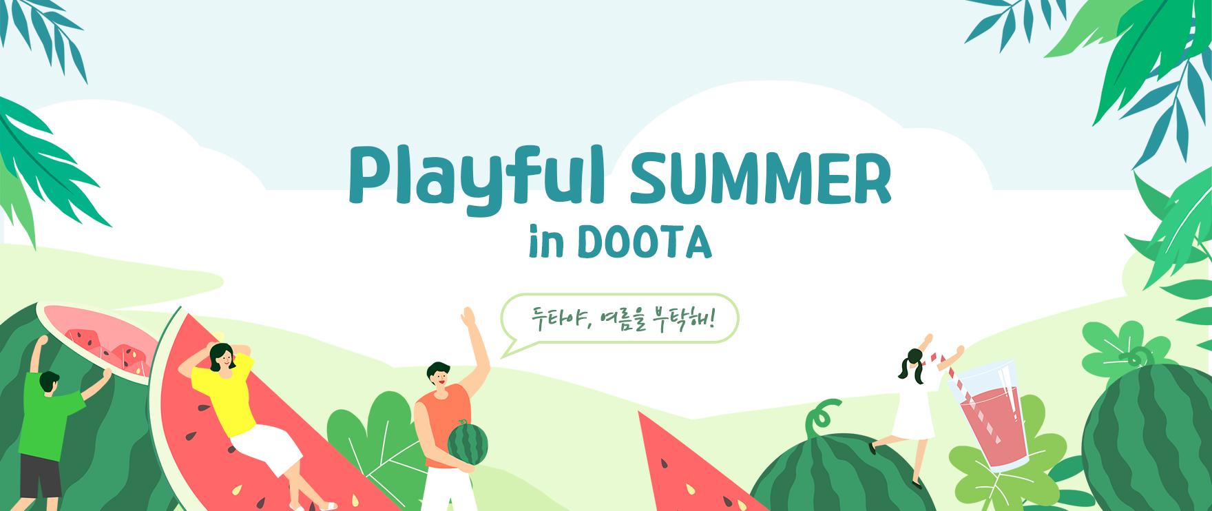 Playful Summer (6월~8월)